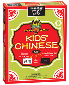 Kids' Chinese, 602394030245