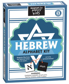 Hebrew Alphabet Kit, 602394030214