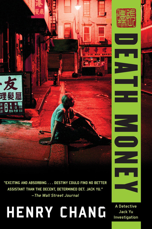 Death Money by Henry Chang, 9781616955328