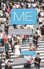 ME: A Novel by Tomoyuki Hoshino, Kenzaburo Oe, Charles De Wolf, 9781617754487