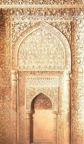 The Glorious Qur'an (The Arabic Text with a Translation in English) by Muhammad M. Pickthall, 9781879402515