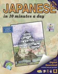 JAPANESE in 10 minutes a day (Language course for beginning and advanced study.  Includes Workbook, Flash Cards, Sticky Labels, Menu Guide, Software, Glossary, and Phrase Guide.  Grammar.  Bilingual Books, Inc. (Publisher)) by Kristine K. Kershul, 9781931873383