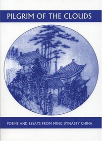 Pilgrim of the Clouds (Poems and Essays from Ming Dynasty China) by Hung-tao Yuan, Jonathan Chaves, 9781893996397