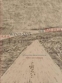 Wind Says by Bai Hua, Fiona Sze-Lorrain, 9780983297062