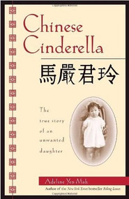Chinese Cinderella (The True Story of an Unwanted Daughter) by Adeline Yen Mah, 9780385740074