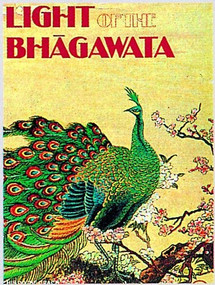 Light Of The Bhagawata by Mandala Publishing, 9780945475248