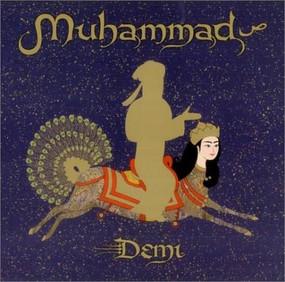Muhammad by Demi, Demi, 9780689852640