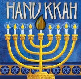 Hanukkah (A Mini AniMotion Book) by Accord Publishing, 9780740797996