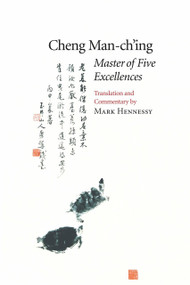 Master of Five Excellences by Cheng Man-ch'ing , Mark Hennessy, 9781883319038