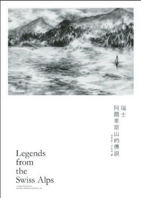 Legends from the Swiss Alps by Ping Kwan Leung, Andrea Riemenschnitter, 9789881858313