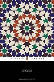 El Coran / The Qur'an by Varios autores, 9788491050728