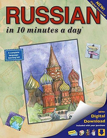 RUSSIAN in 10 minutes a day (Language course for beginning and advanced study.  Includes Workbook, Flash Cards, Sticky Labels, Menu Guide, Software, Glossary, and Phrase Guide.  Grammar.  Bilingual Books, Inc. (Publisher)) by Kristine K. Kershul, 9781931873345
