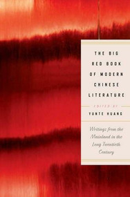 The Big Red Book of Modern Chinese Literature (Writings from the Mainland in the Long Twentieth Century) by Yunte Huang, 9780393239485