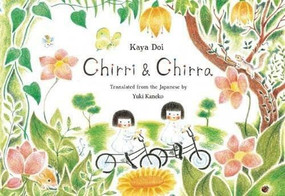 Chirri & Chirra by Kaya Doi, Yuki Kaneko, 9781592701995