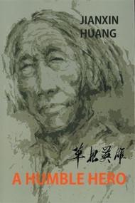 A Humble Hero by Jianxin Huang, 9781493114399