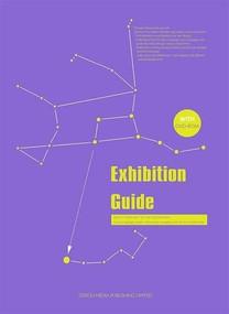 Exhibition Guide by Yutaka Maeda, 9789881412393