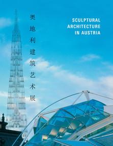 Sculptural Architecture in Austria by Hans Hollein, 9783702505455