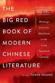 The Big Red Book of Modern Chinese Literature (Writings from the Mainland in the Long Twentieth Century) - 9780393353808 by Yunte Huang, 9780393353808