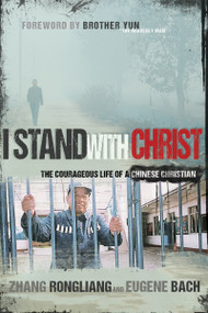 I Stand with Christ (The Courageous Life of a Chinese Christian) by Zhang Rongliang, Eugene Bach, Brother Yun, 9781629113371