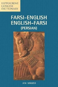 Farsi-English/English-Farsi (Persian) Concise Dictionary (Miniature Edition) by Anooshirvan M. Miandji, 9780781808606