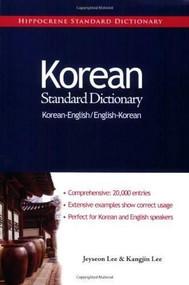 Korean-English/English-Korean Standard Dictionary by Jeyseon Lee, Kangjin Lee, 9780781812344