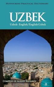 Uzbek-English/English-Uzbek Practical Dictionary by Aleksey Radjabov, 9780781813259