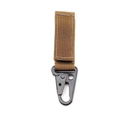 Duty Key Holder - Coyote Brown