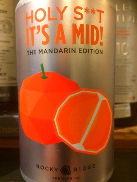 Mandarin Gose