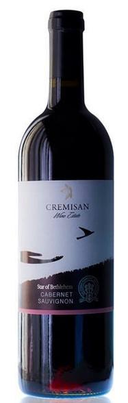 Cremisan Cabernet Sauvignon