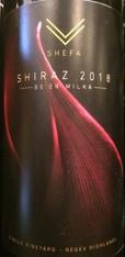 Shefa Shiraz 2018