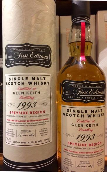 The First Editions Glen Keith 1993 Speyside 26YO Single Malt