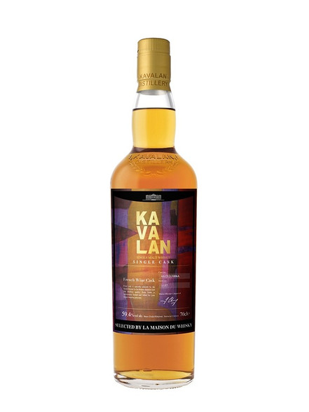 Kavalan Wine Cask The Little Big Book