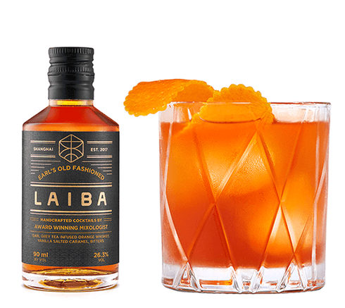 Laiba Earl's Old Fashioned Cocktail