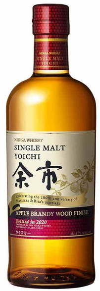 Yoichi Single Malt Apple Brandy Wood Finish Whisky