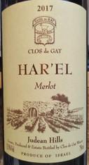 Clos de Gat Har'el Merlot 2017 Red front