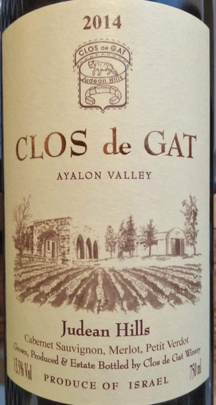 Clos de Gat Ayalon Valley 2014 Red front