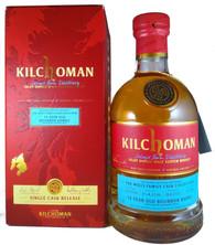 Kilchoman 14YO Bourbon Cask Single Malt