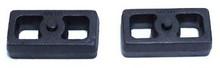 "1998-2009 Ford Ranger 2wd Coil Suspension (Non Stabilitrak) 2"" Cast Lift Blocks - MaxTrac 810020"