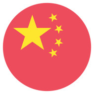 Emoji One Wall Icon China Flag