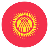 Emoji One Wall Icon Kyrgyzstan Flag