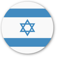 Emoji One Wall Icon Israel Flag