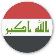 Emoji One Wall Icon Iraq Flag