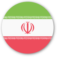 Emoji One Wall Icon Iran Flag