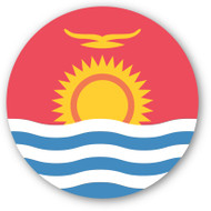 Emoji One Wall Icon Kiribati Flag
