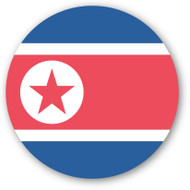 Emoji One Wall Icon North Korea Flag