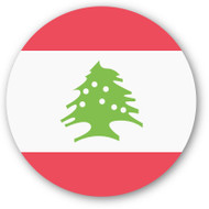 Emoji One Wall Icon Lebanon Flag