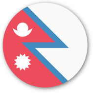 Emoji One Wall Icon Nepal Flag