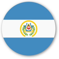 Emoji One Wall Icon El Salvador Flag