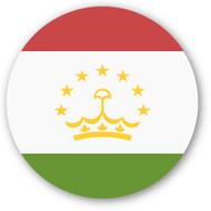 Emoji One Wall Icon Tajikistan Flag