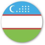 Emoji One Wall Icon Uzbekistan Flag